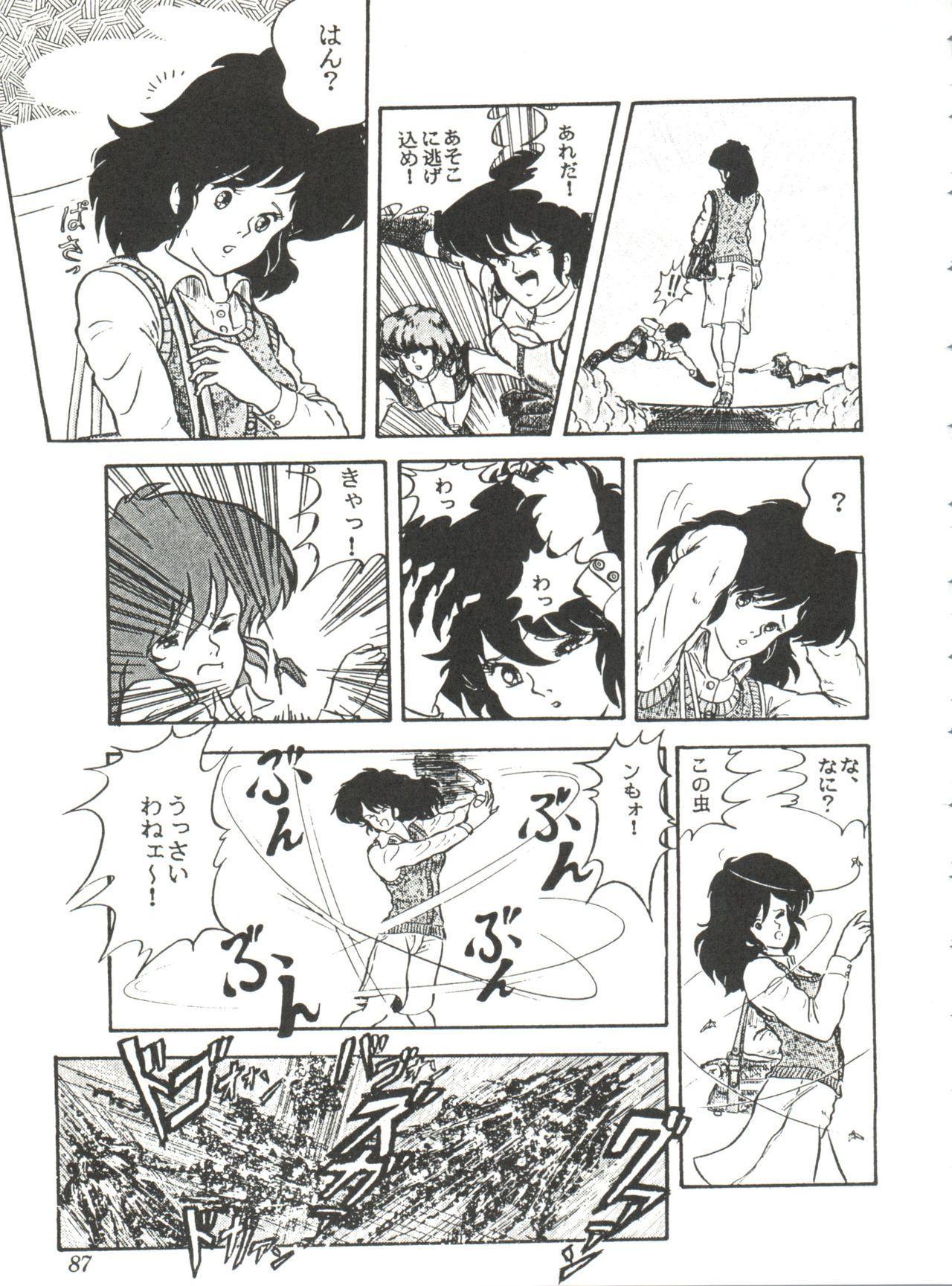 Comic Media Vol.2 88