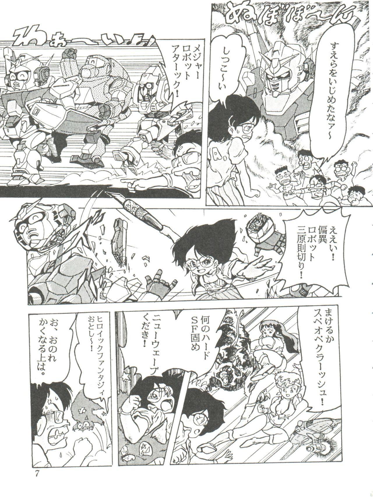 Comic Media Vol.2 8