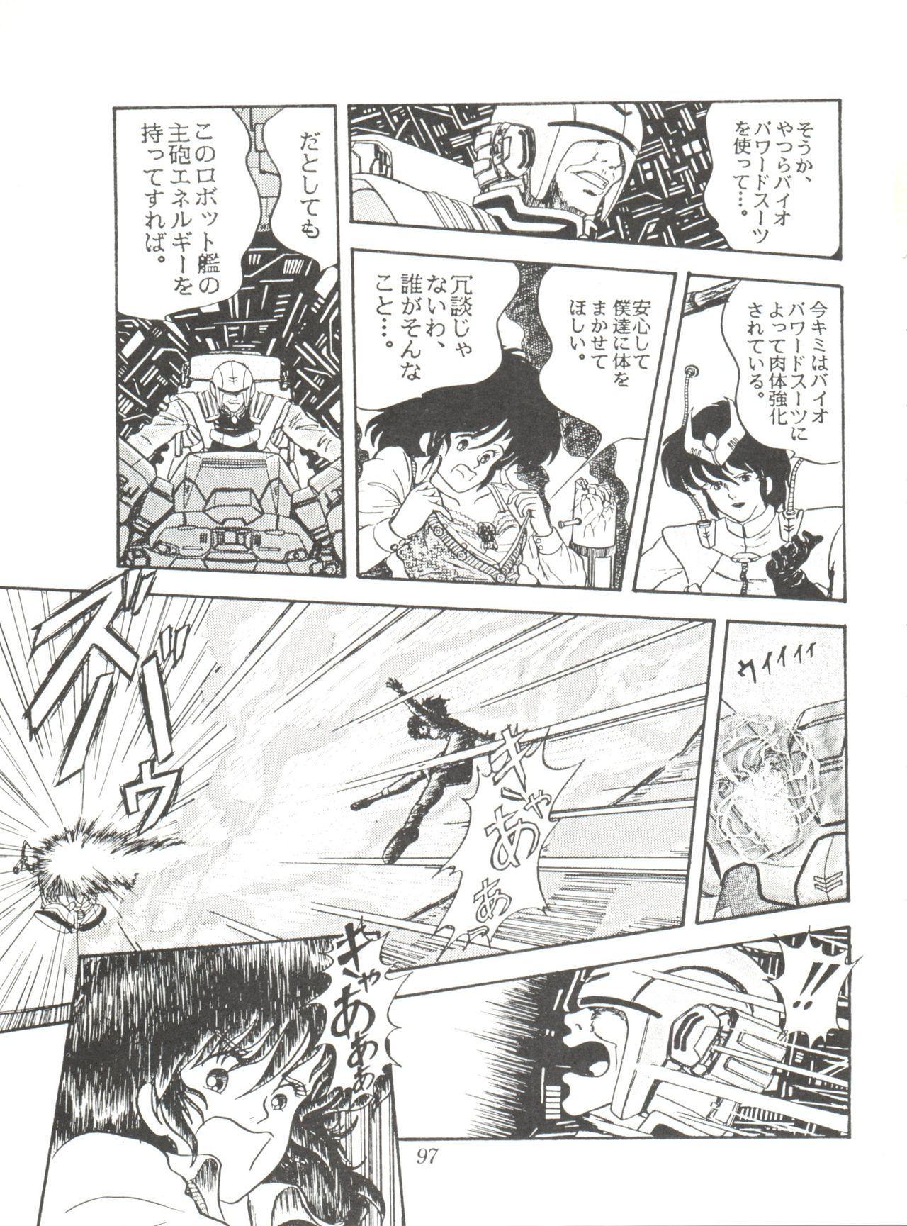 Comic Media Vol.2 98