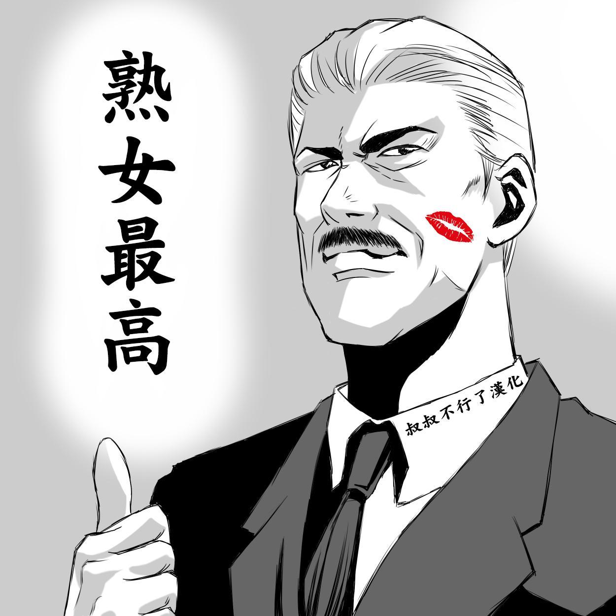 [Tatsunami Youtoku] Gal Ane Shachou to Harem Office ~SEX wa Gyoumu ni Fukumimasu ka?~ Ch. 1-6 [Chinese] [叔叔不行了漢化] [Digital] 178