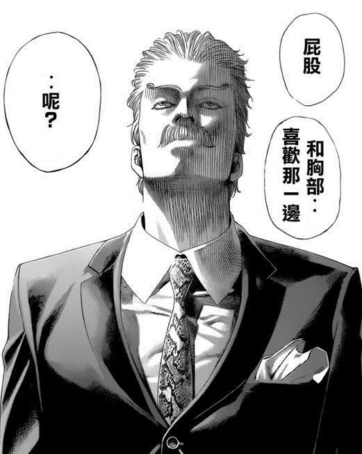 [Tatsunami Youtoku] Gal Ane Shachou to Harem Office ~SEX wa Gyoumu ni Fukumimasu ka?~ Ch. 1-6 [Chinese] [叔叔不行了漢化] [Digital] 179