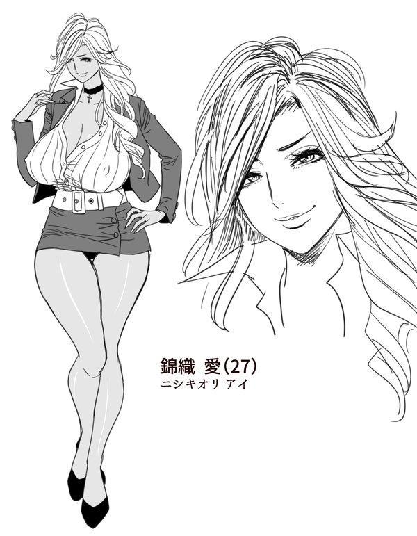 [Tatsunami Youtoku] Gal Ane Shachou to Harem Office ~SEX wa Gyoumu ni Fukumimasu ka?~ Ch. 1-6 [Chinese] [叔叔不行了漢化] [Digital] 28