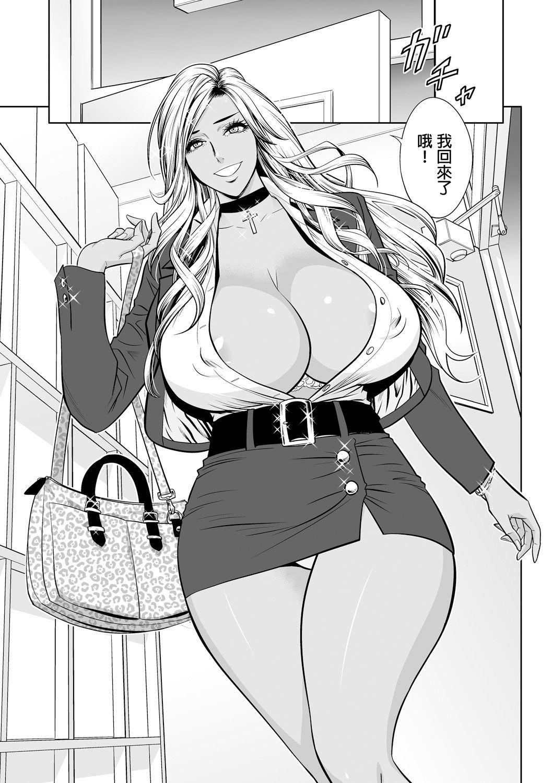 [Tatsunami Youtoku] Gal Ane Shachou to Harem Office ~SEX wa Gyoumu ni Fukumimasu ka?~ Ch. 1-6 [Chinese] [叔叔不行了漢化] [Digital] 6