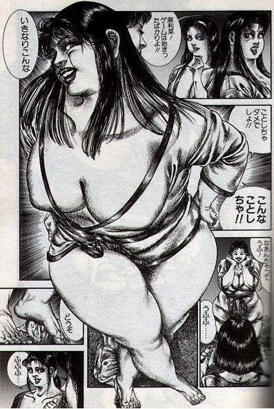 Hiroshi Tatsumi -The Gifts of the beautiful gods 9