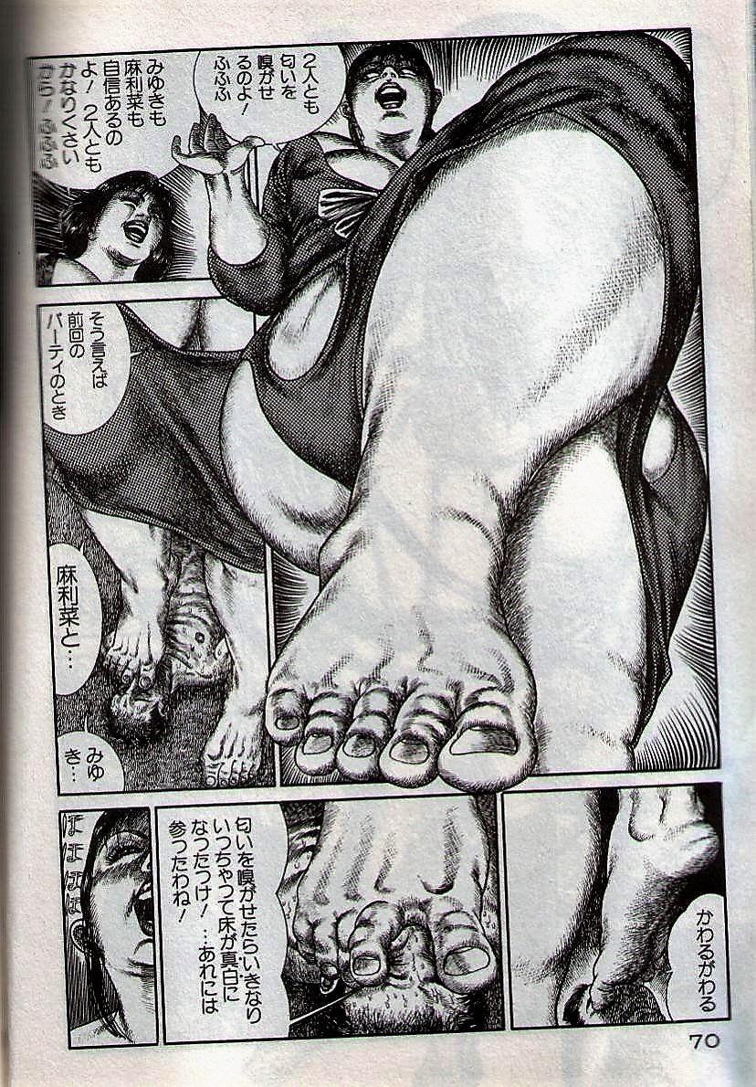 Hiroshi Tatsumi -The Gifts of the beautiful gods 10