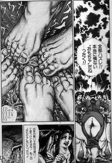 Hiroshi Tatsumi -The Gifts of the beautiful gods 14