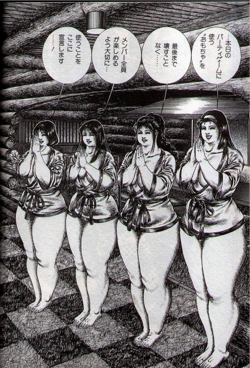 Hiroshi Tatsumi -The Gifts of the beautiful gods 1
