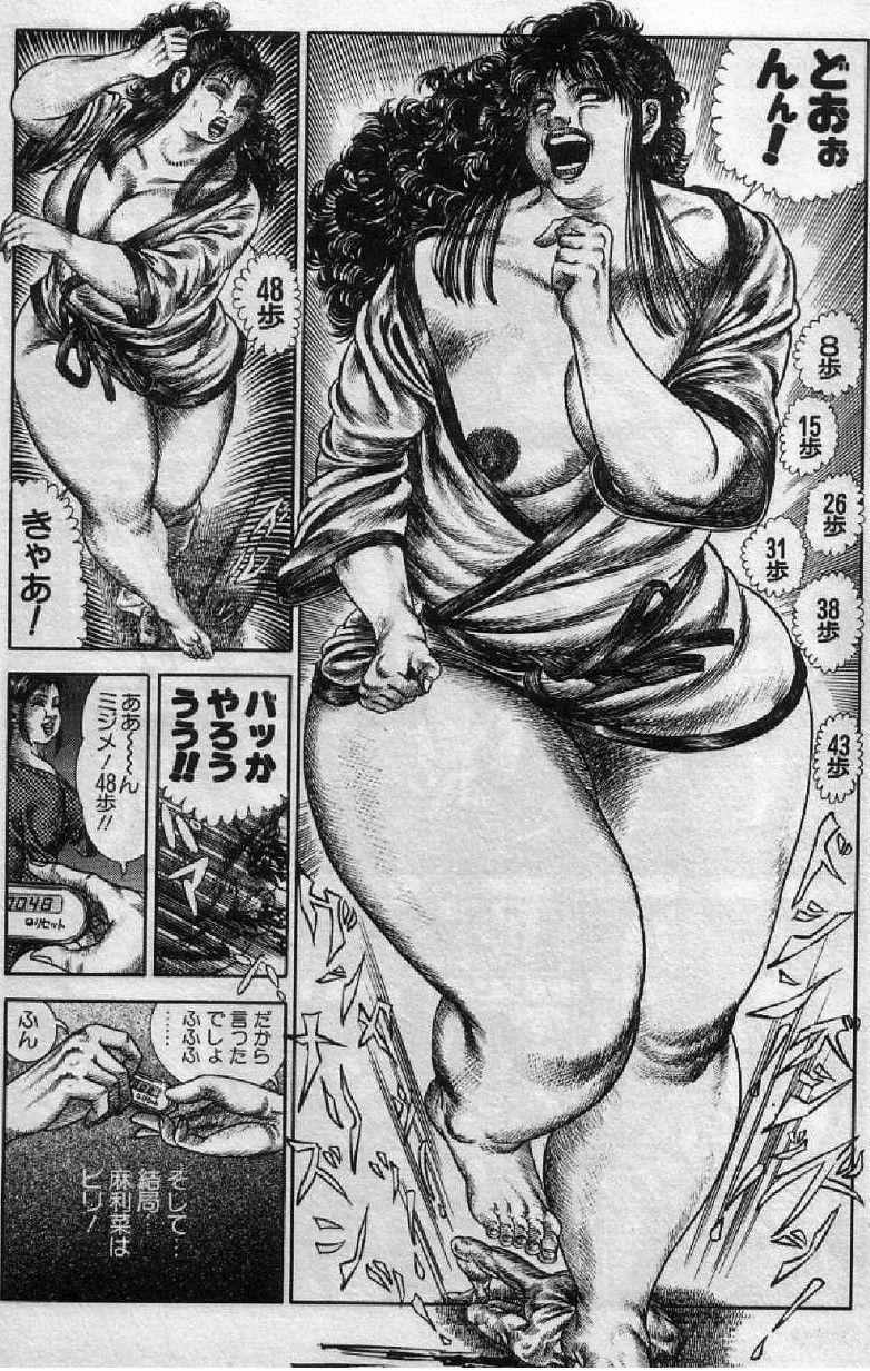 Hiroshi Tatsumi -The Gifts of the beautiful gods 19