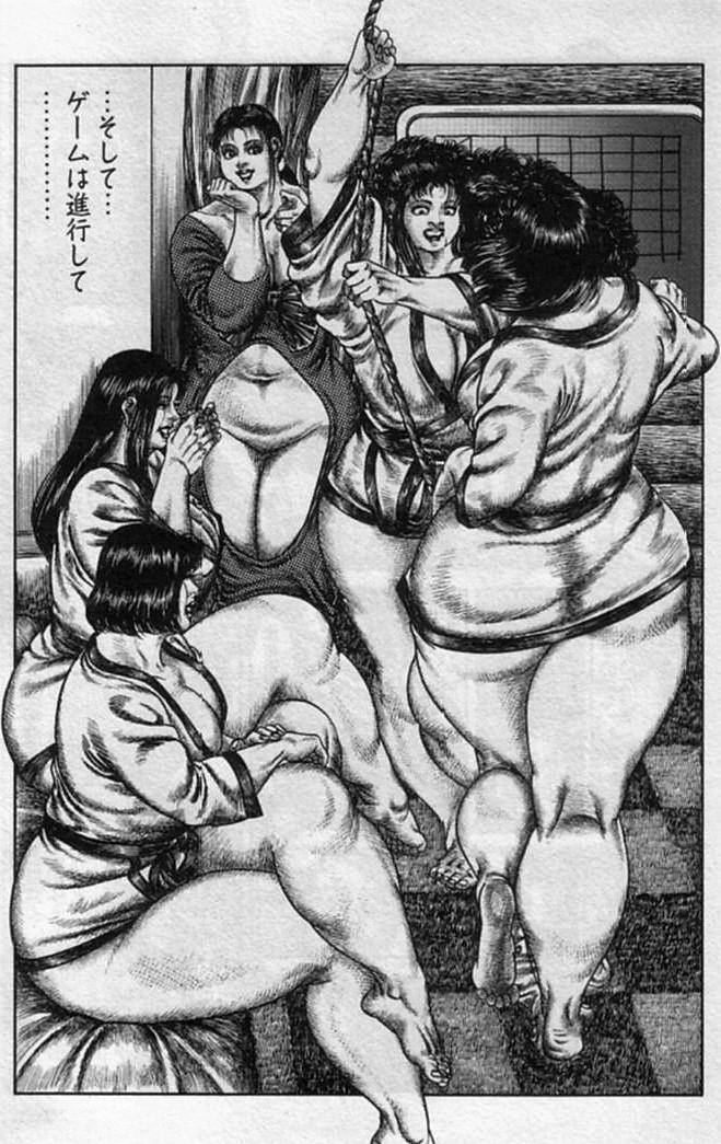 Hiroshi Tatsumi -The Gifts of the beautiful gods 24