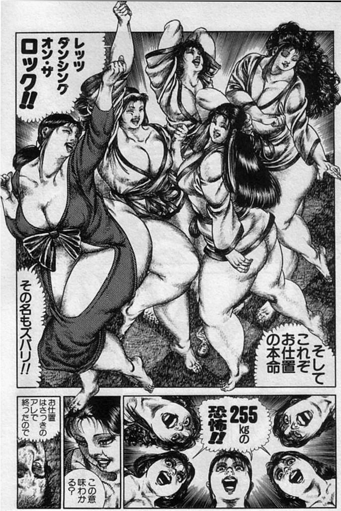 Hiroshi Tatsumi -The Gifts of the beautiful gods 26