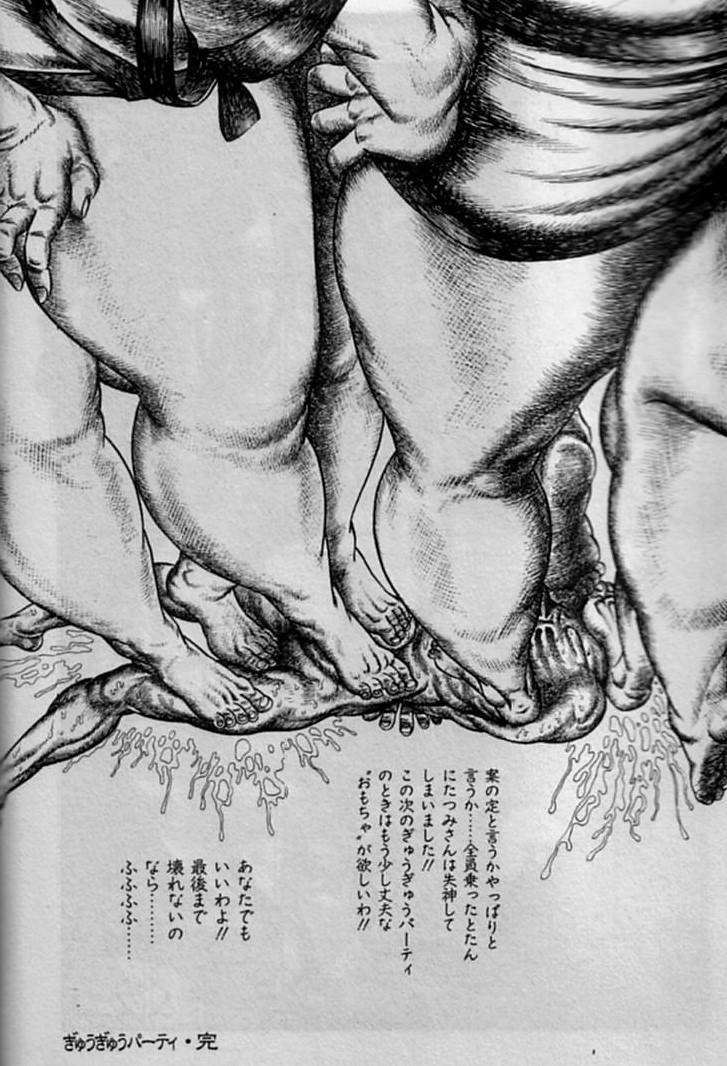 Hiroshi Tatsumi -The Gifts of the beautiful gods 29