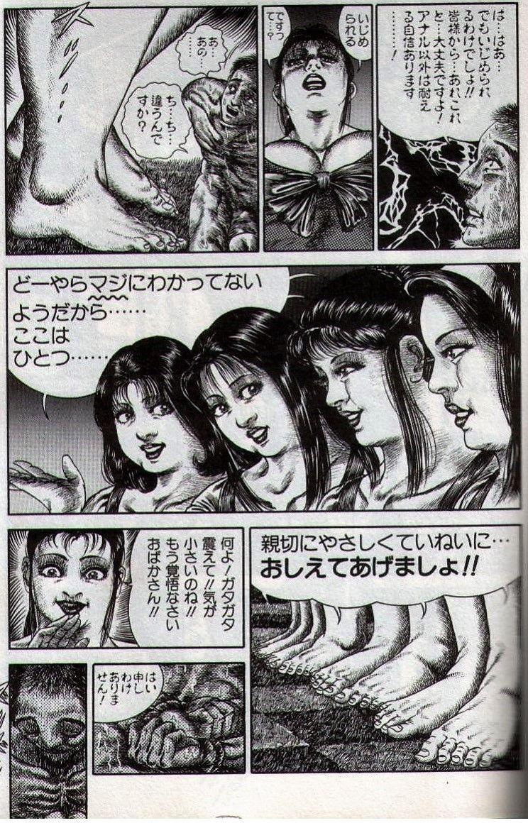 Hiroshi Tatsumi -The Gifts of the beautiful gods 3
