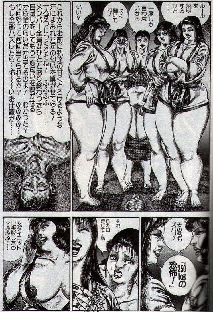 Hiroshi Tatsumi -The Gifts of the beautiful gods 5
