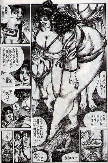 Hiroshi Tatsumi -The Gifts of the beautiful gods 8