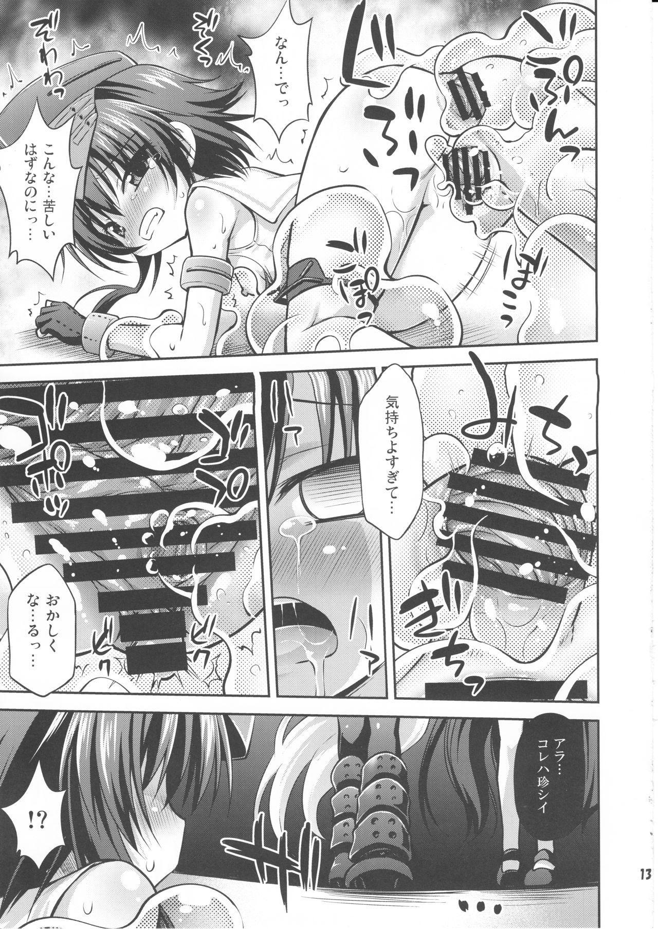 Shinkai ni Ochiru Futari 11