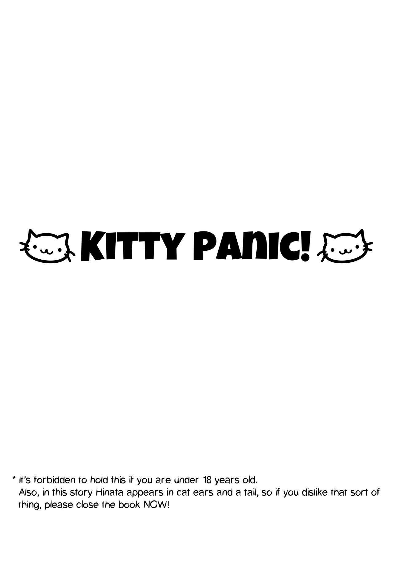 Neko Panic | KITTY PANIC! 2