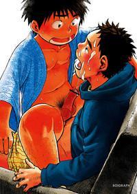 Manga Shounen Zoom Vol. 03 | 漫畫少年特寫 Vol. 03 6