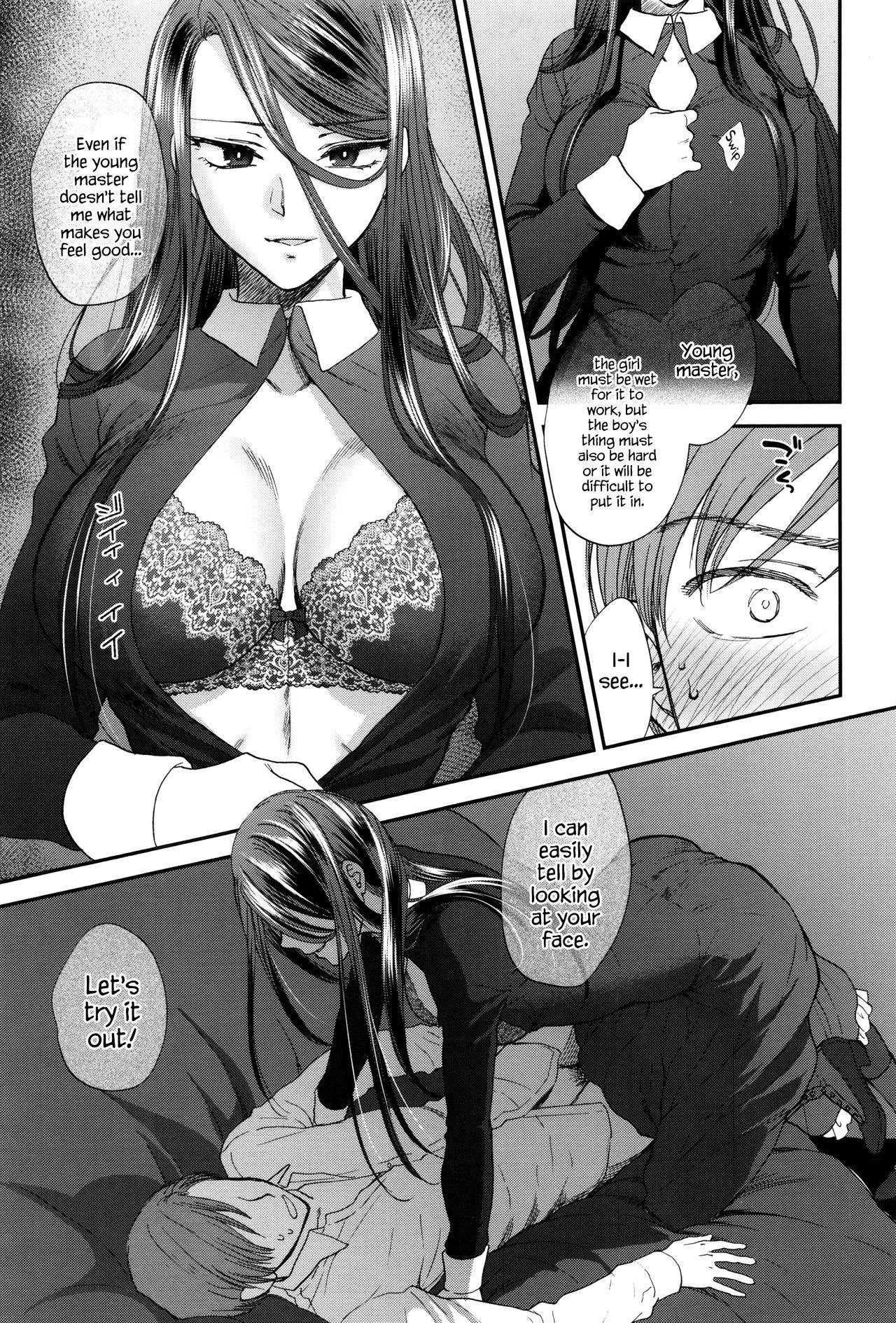 """Kyoudou Well Maid - The Well """"Maid"""" Instructor 10"""