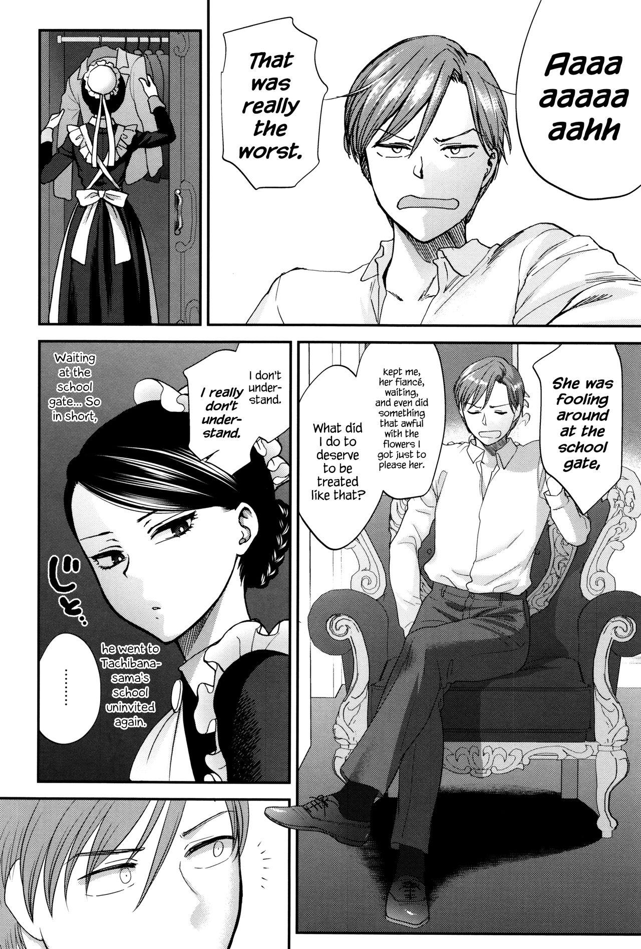 """Kyoudou Well Maid - The Well """"Maid"""" Instructor 1"""