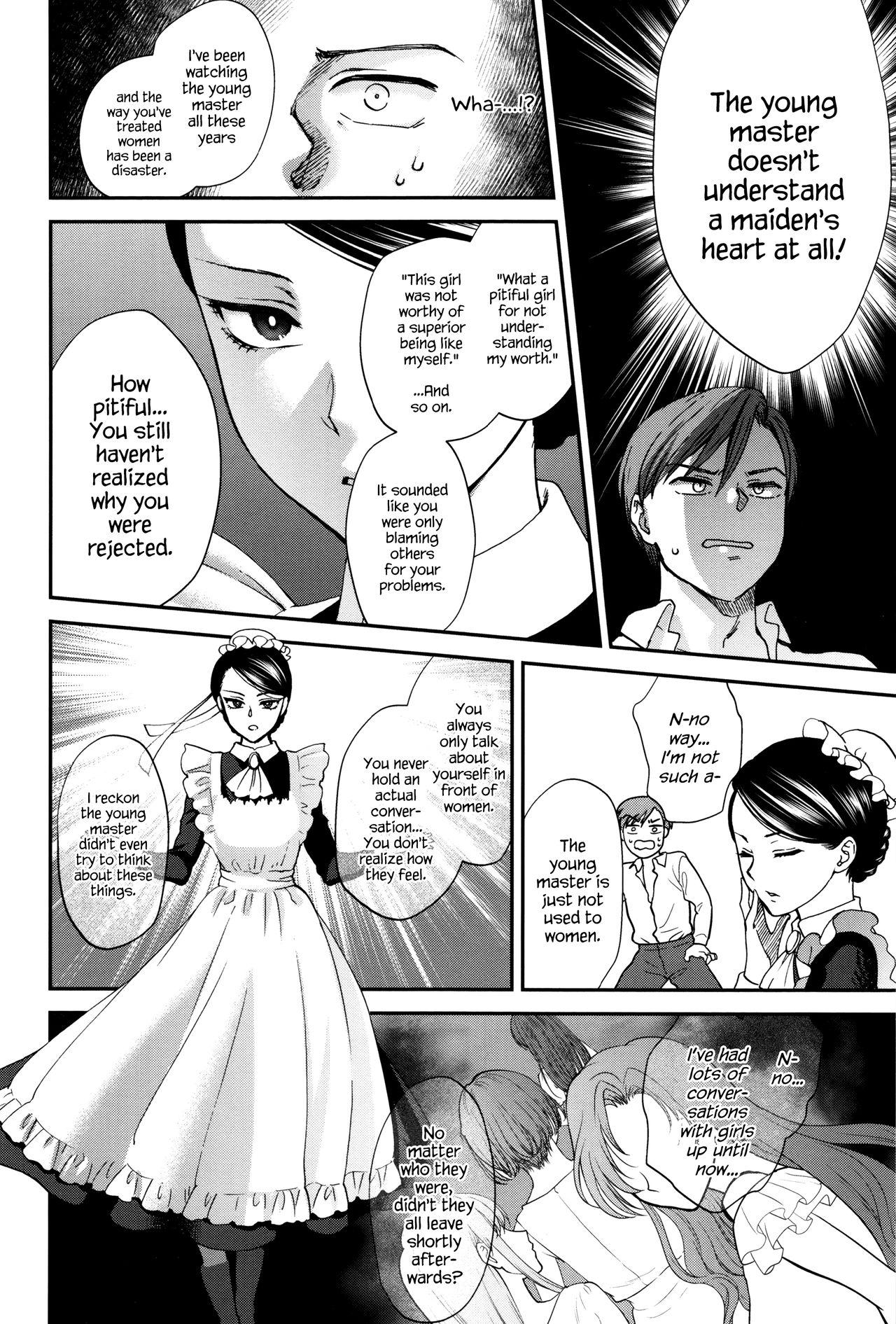 """Kyoudou Well Maid - The Well """"Maid"""" Instructor 3"""