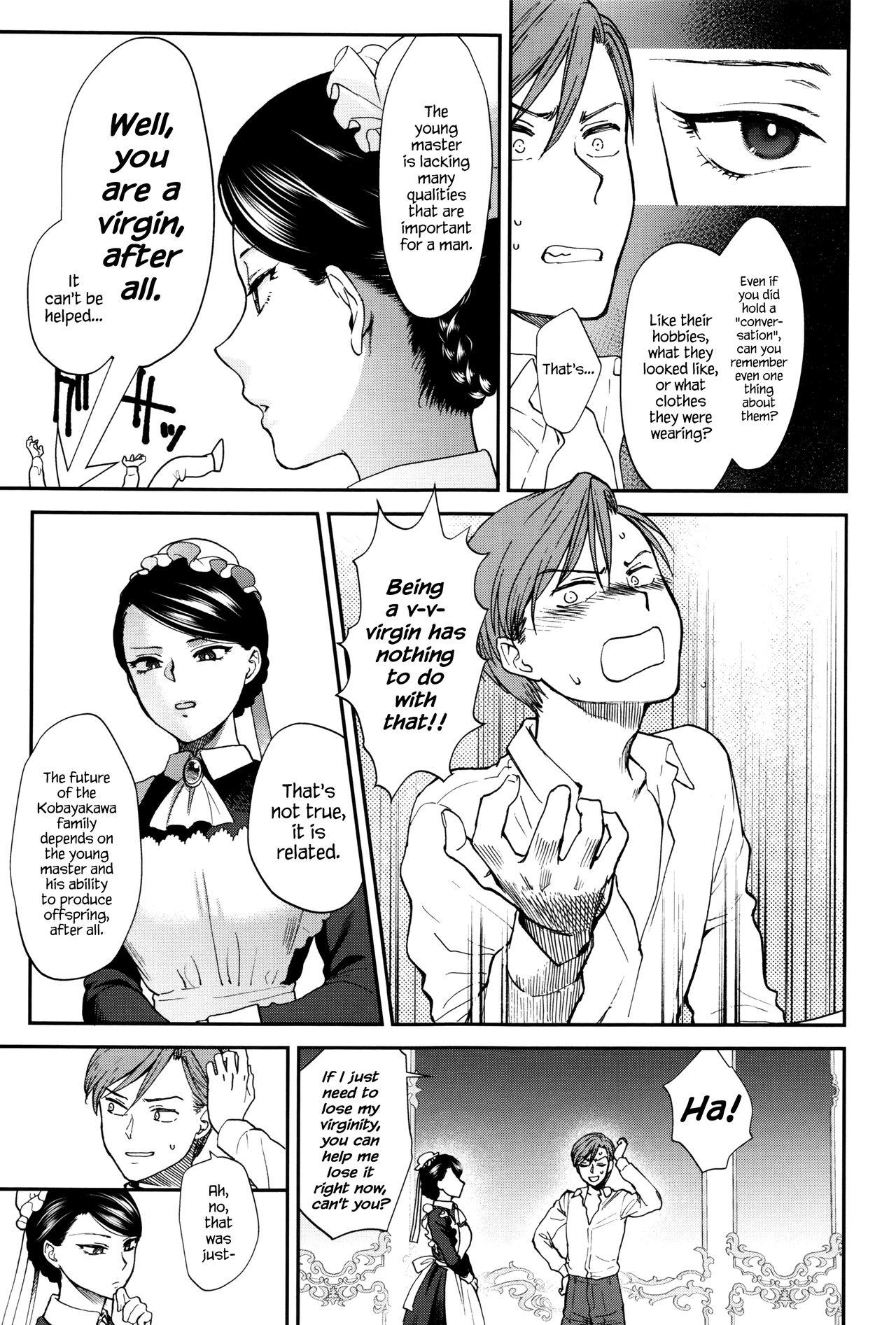 """Kyoudou Well Maid - The Well """"Maid"""" Instructor 4"""