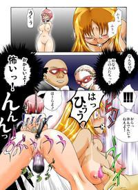 Yokubou Kaiki Dai 292 Shou 8
