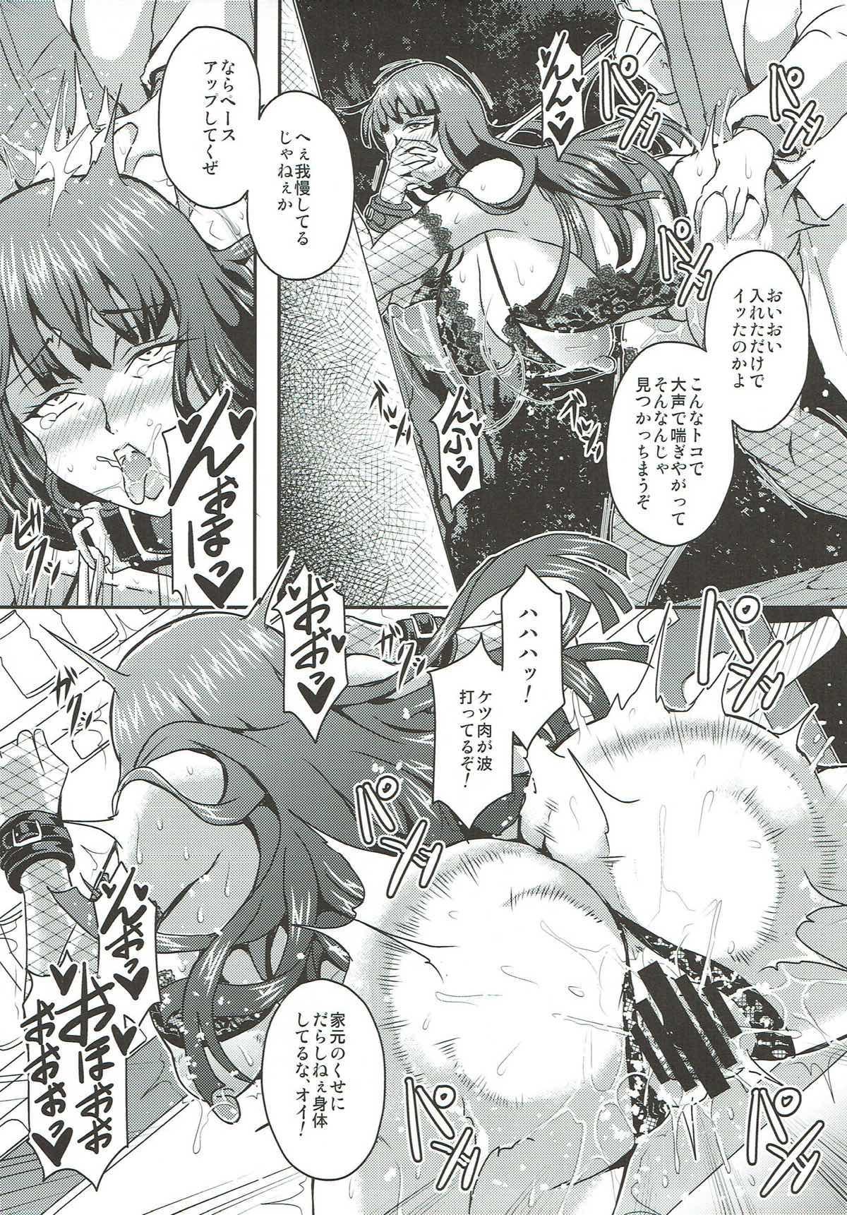 (C93) [MEAN MACHINE (Mifune Seijirou)] Nishizumi-ryuu Roshutsu-dou Iemoto (Girls und Panzer) 9