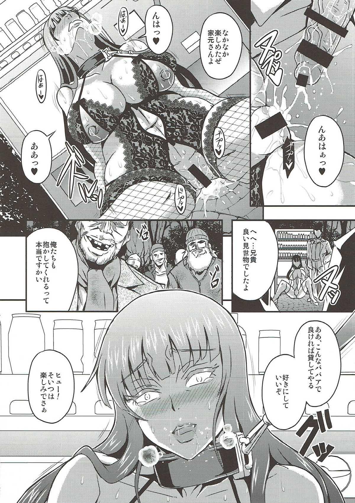 (C93) [MEAN MACHINE (Mifune Seijirou)] Nishizumi-ryuu Roshutsu-dou Iemoto (Girls und Panzer) 12