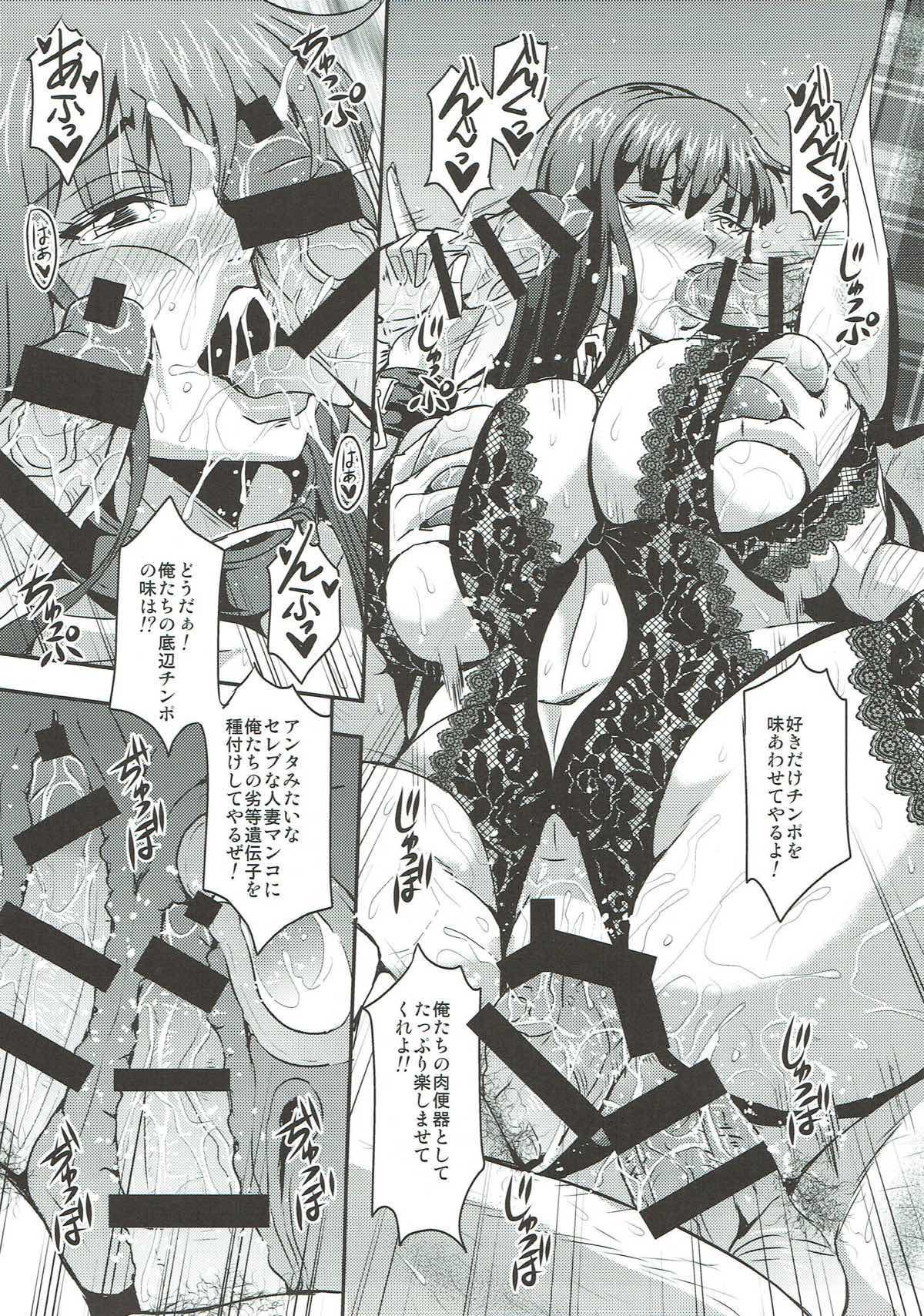 (C93) [MEAN MACHINE (Mifune Seijirou)] Nishizumi-ryuu Roshutsu-dou Iemoto (Girls und Panzer) 17