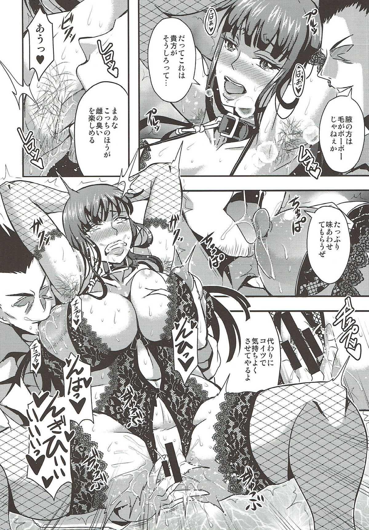 (C93) [MEAN MACHINE (Mifune Seijirou)] Nishizumi-ryuu Roshutsu-dou Iemoto (Girls und Panzer) 4