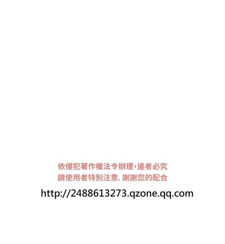 [洪班長] 淫stagram Ch.6~7 [Chinese]中文 36