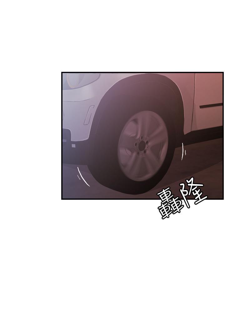 [洪班長] 淫stagram Ch.6~7 [Chinese]中文 50