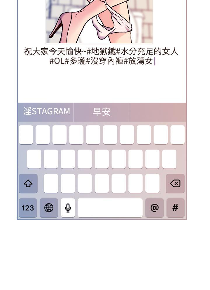 [洪班長] 淫stagram Ch.6~7 [Chinese]中文 62
