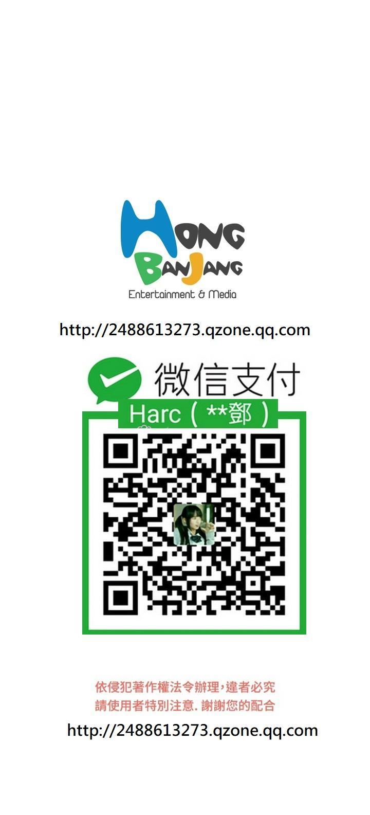 [洪班長] 淫stagram Ch.6~7 [Chinese]中文 69