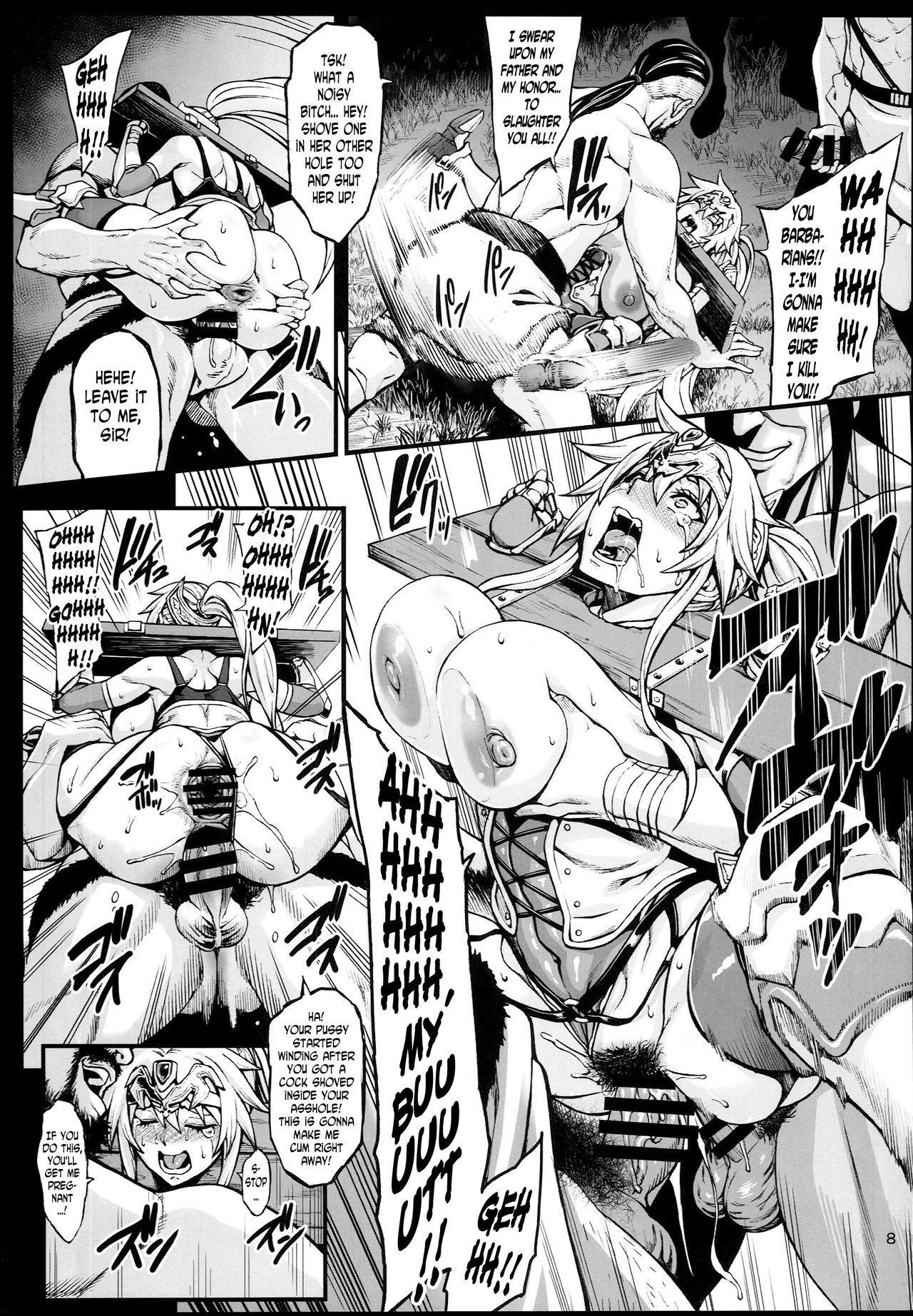 Haizan Himekishi 9