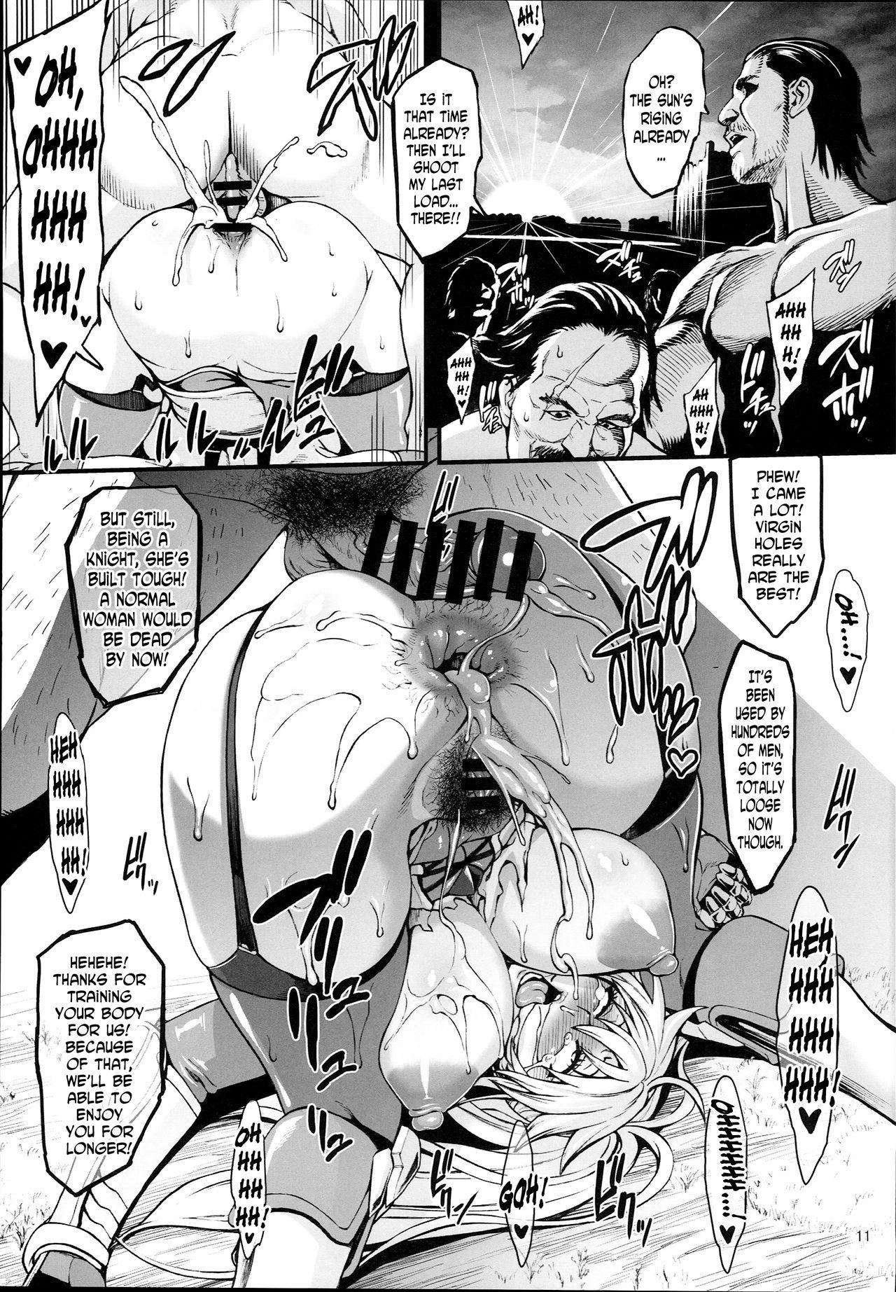 Haizan Himekishi 12