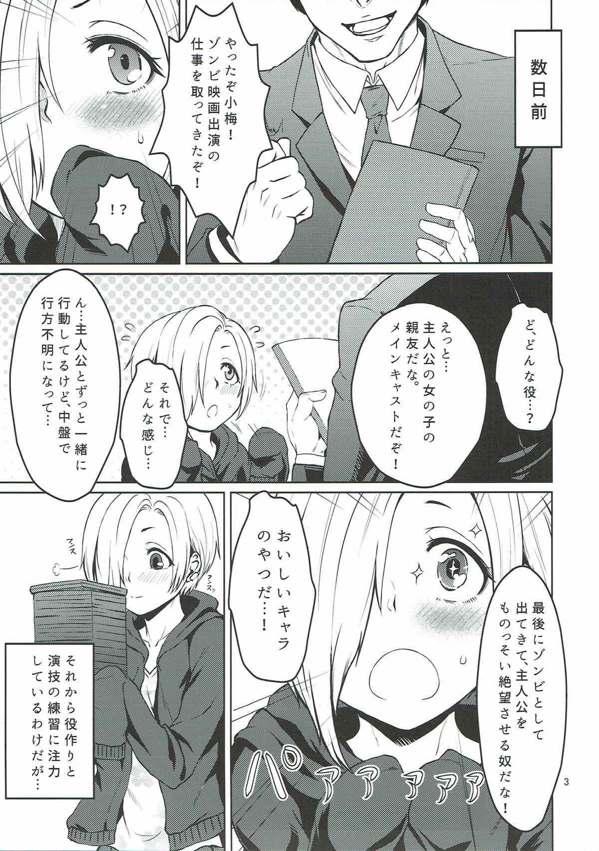 (C90) [Orange☆Blossom (Kakuka, shino)] Gothical★Blossom (THE IDOLM@STER CINDERELLA GIRLS)) 3