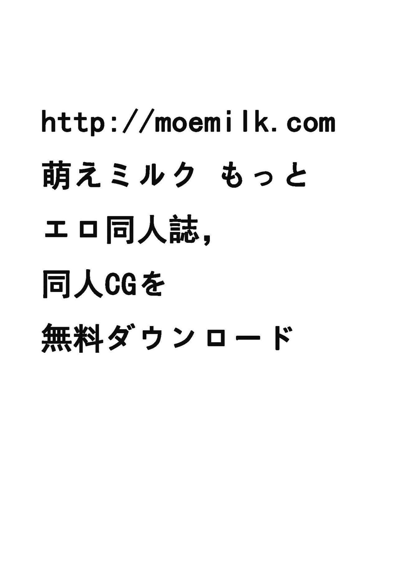 (C90) [Orange☆Blossom (Kakuka, shino)] Gothical★Blossom (THE IDOLM@STER CINDERELLA GIRLS)) 39