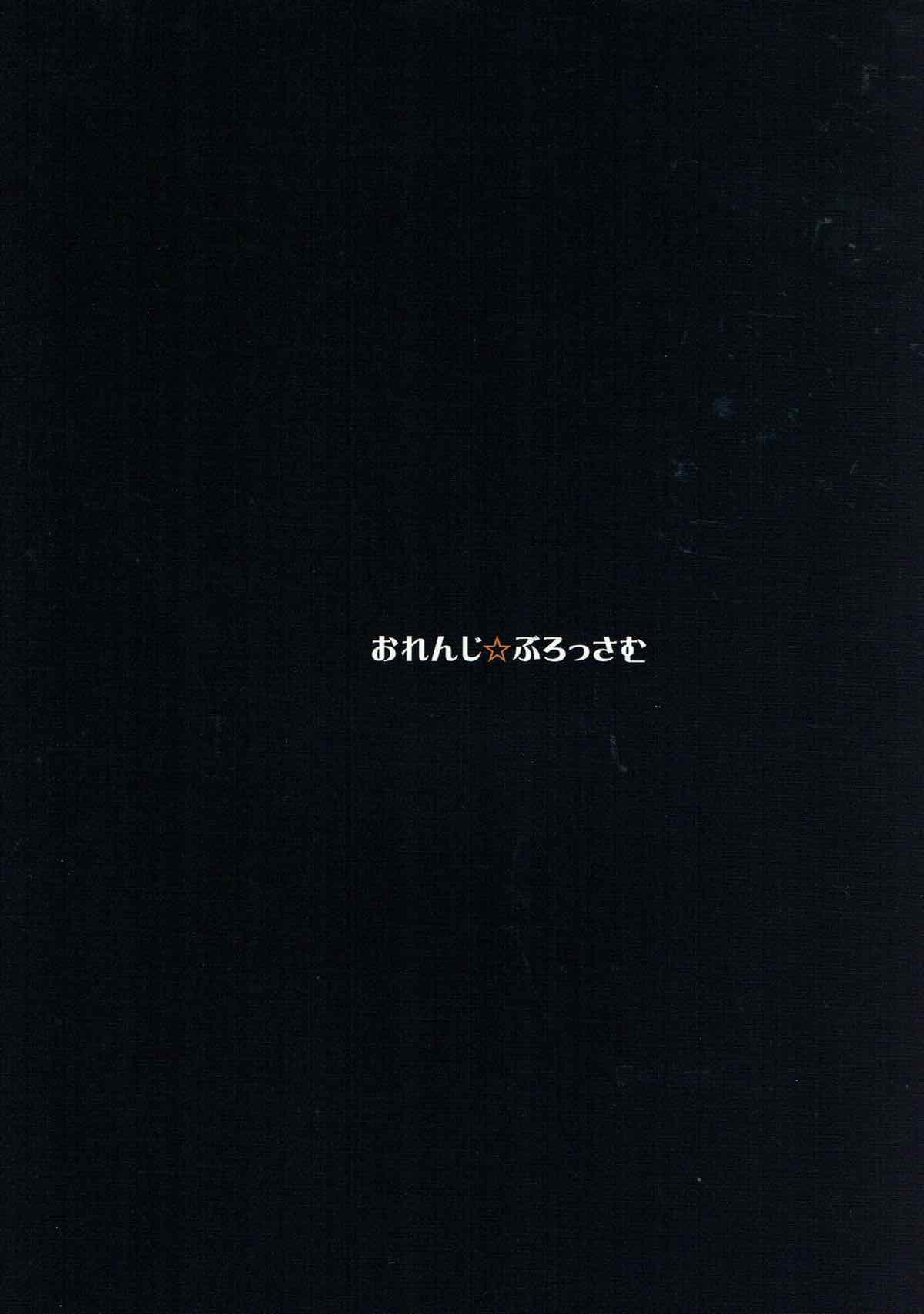 (C90) [Orange☆Blossom (Kakuka, shino)] Gothical★Blossom (THE IDOLM@STER CINDERELLA GIRLS)) 40