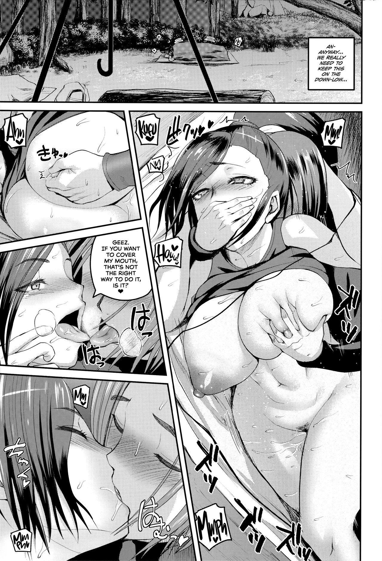 Hime-sama no Sakusei Skill   The Princess' Milking Skills 9