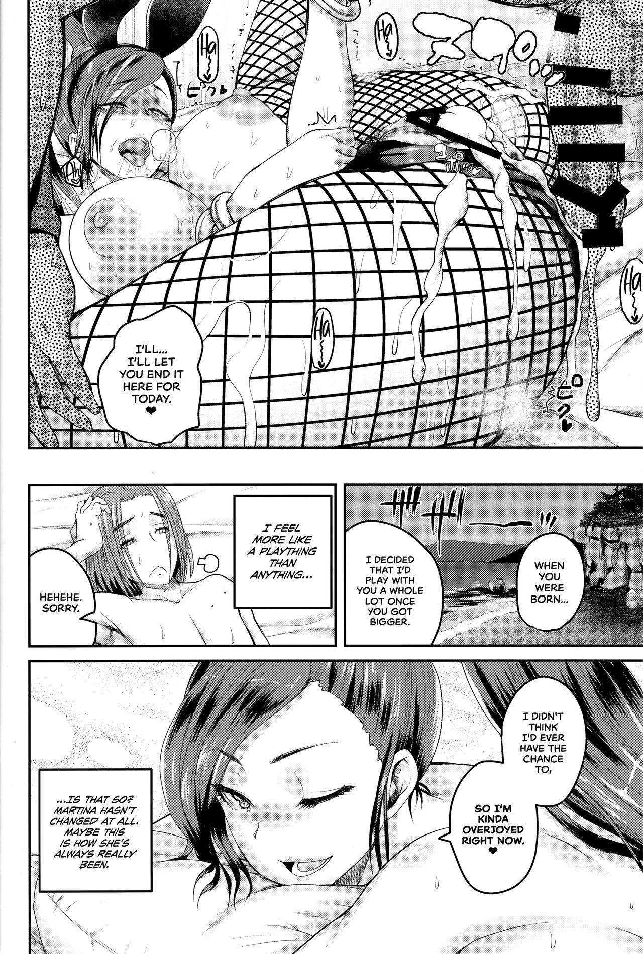 Hime-sama no Sakusei Skill   The Princess' Milking Skills 22