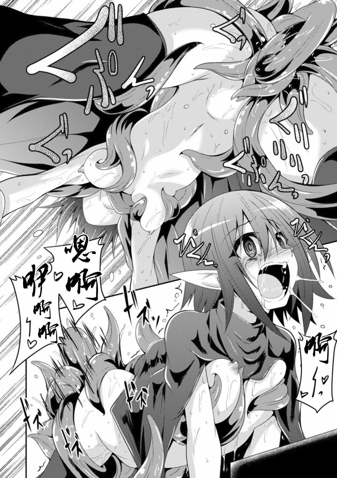 2D Comic Magazine Shokushu ni Kiseisareshi Otome no Karada Vol. 1 38