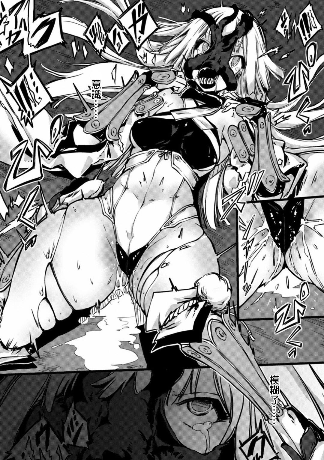 2D Comic Magazine Shokushu ni Kiseisareshi Otome no Karada Vol. 1 48