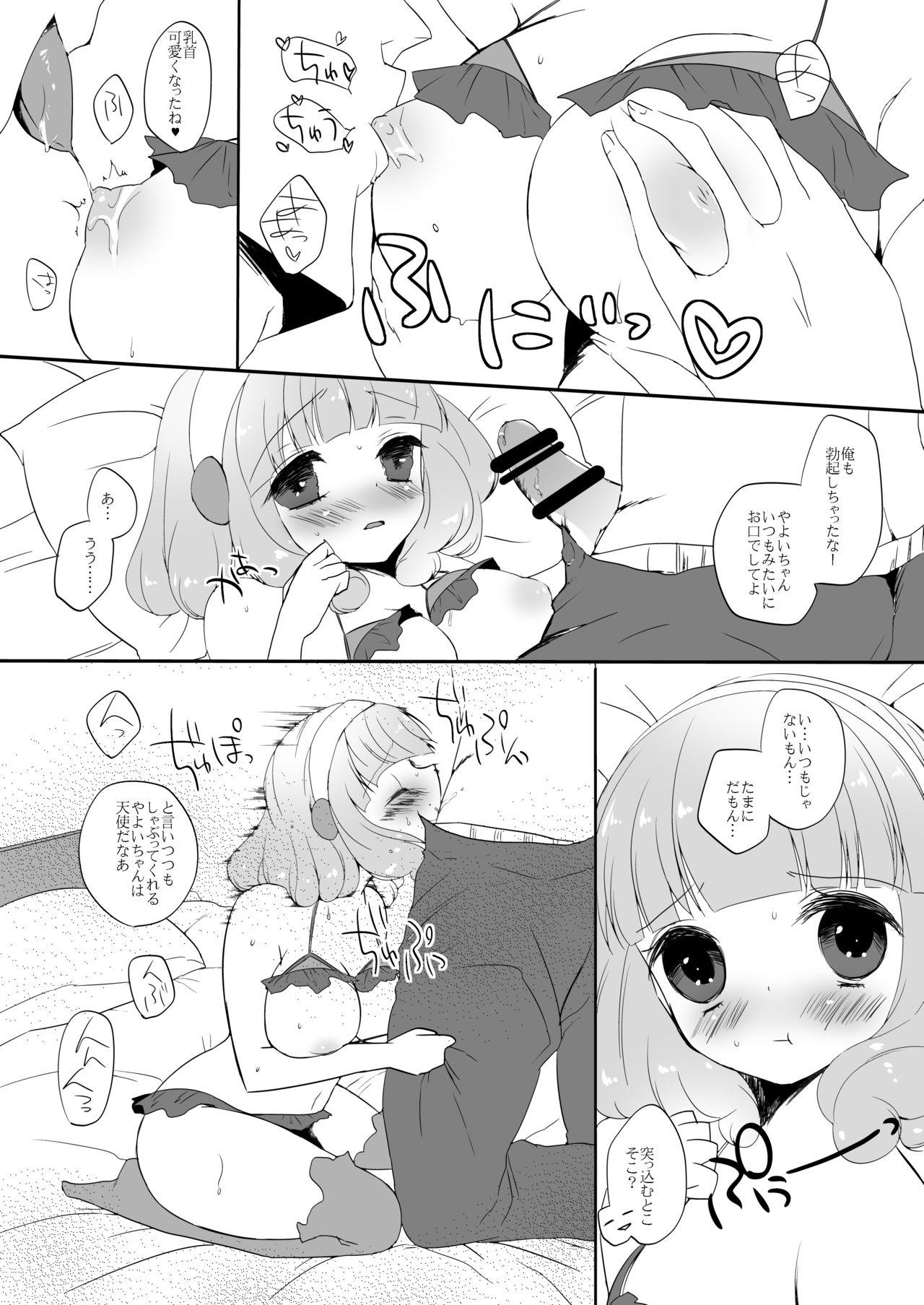 LOVE & PEACE Ero Shitagi de Love Love Ecchi Hen 2