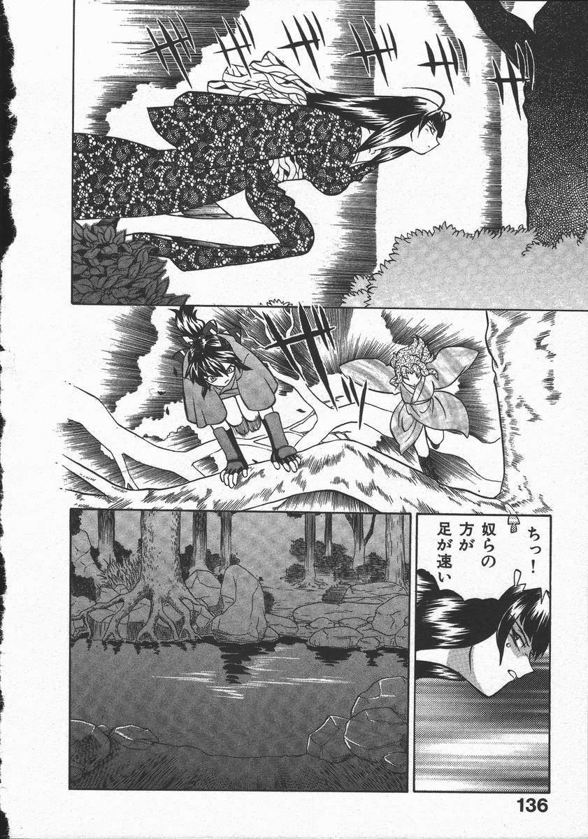Kunoichi Ranfucho Jou 139