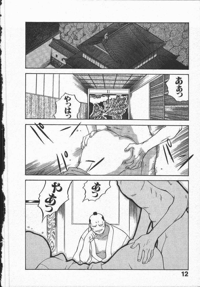 Kunoichi Ranfucho Jou 15