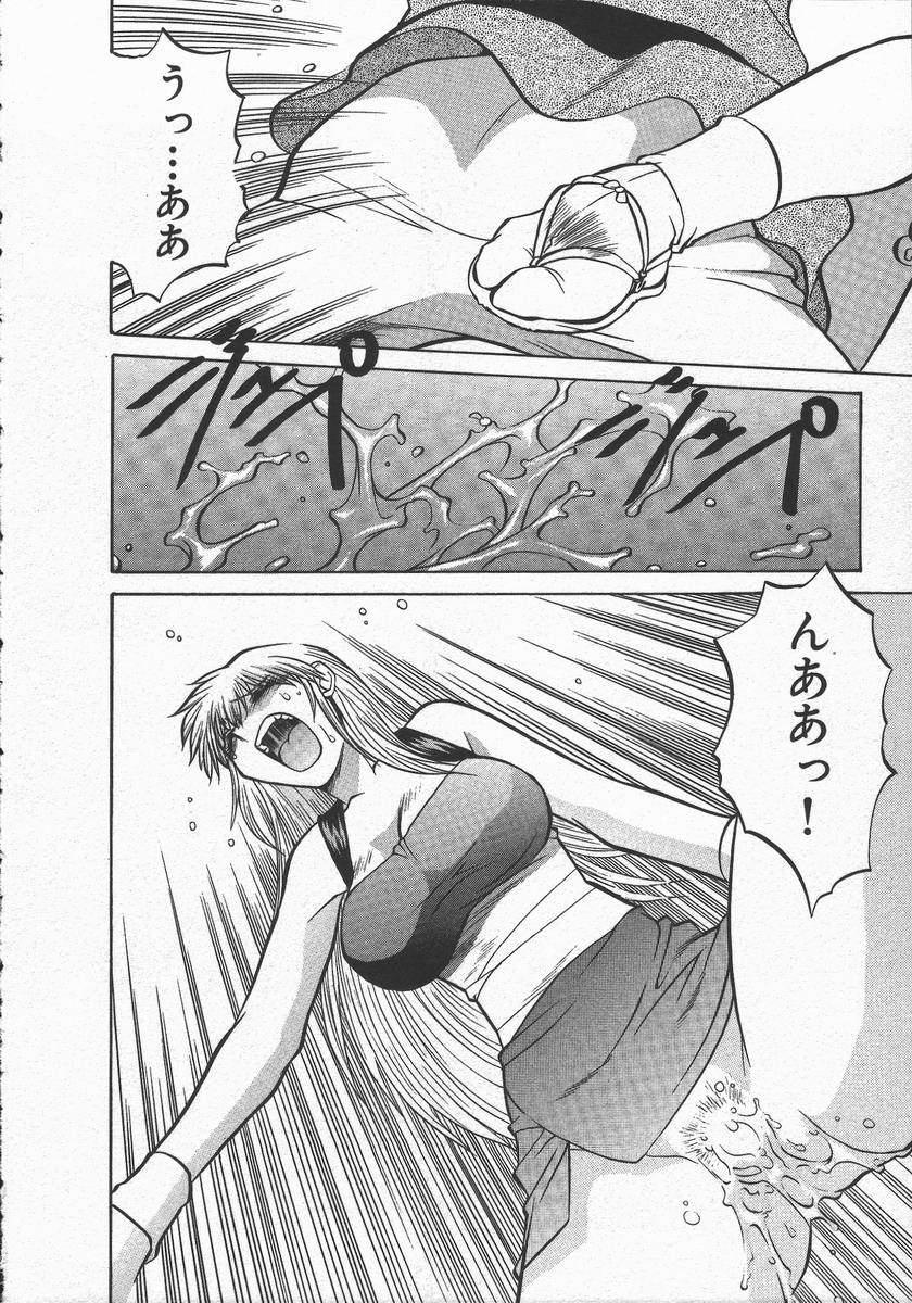 Kunoichi Ranfucho Jou 163