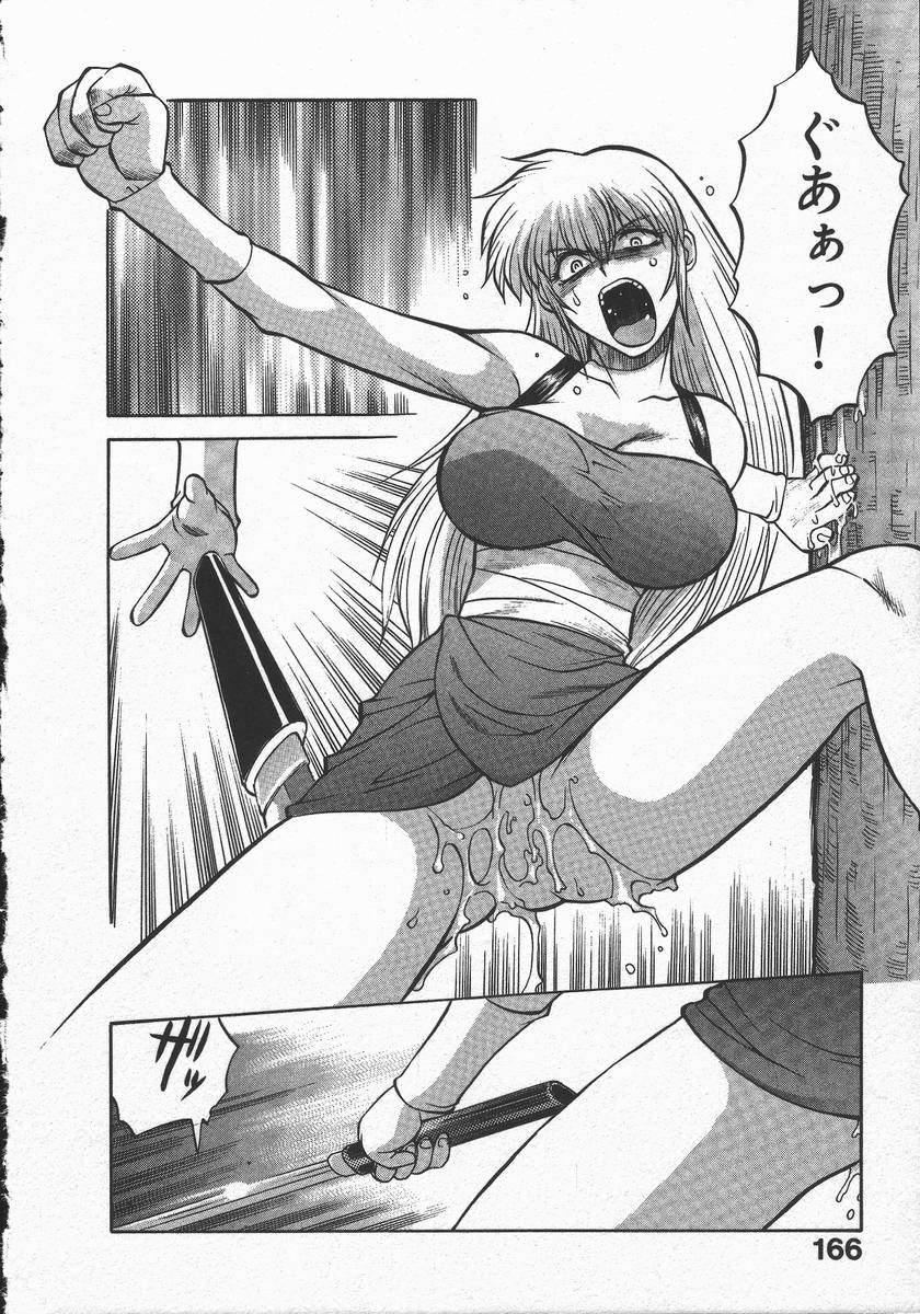 Kunoichi Ranfucho Jou 169