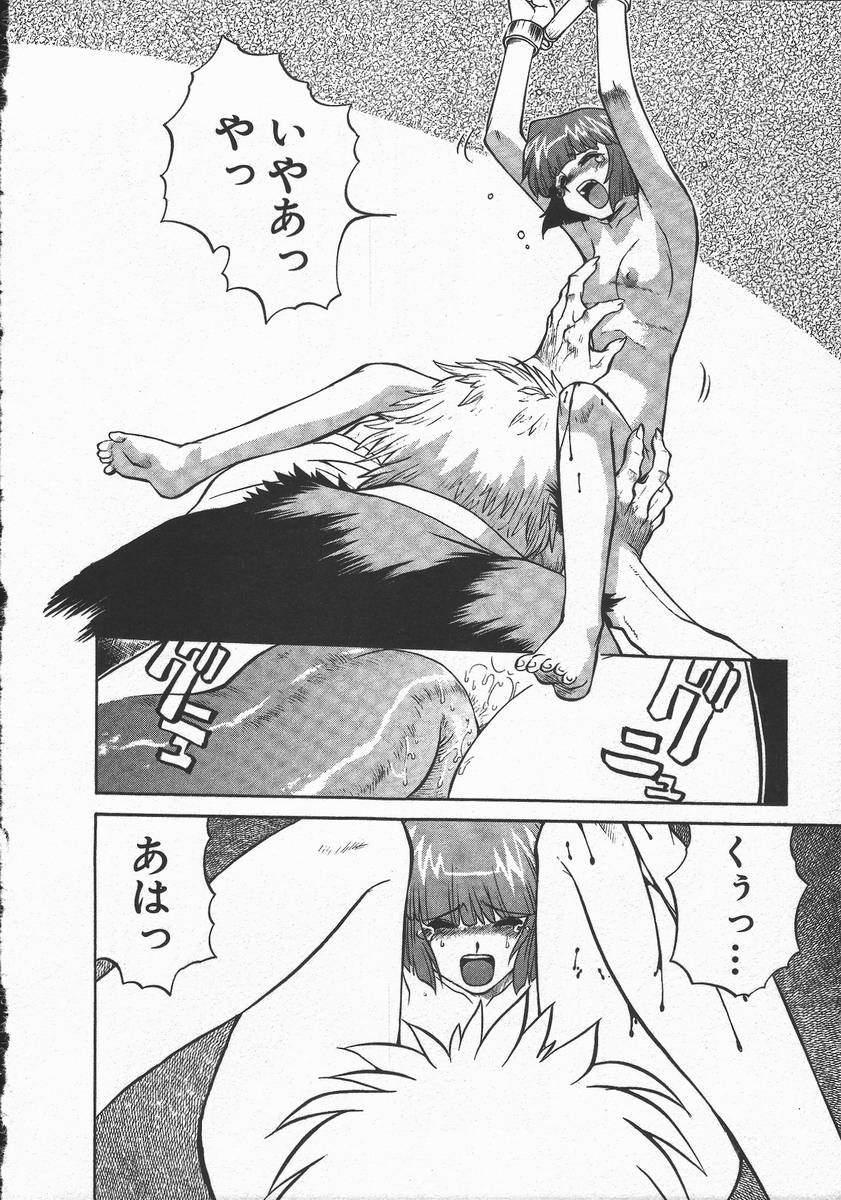 Kunoichi Ranfucho Jou 181