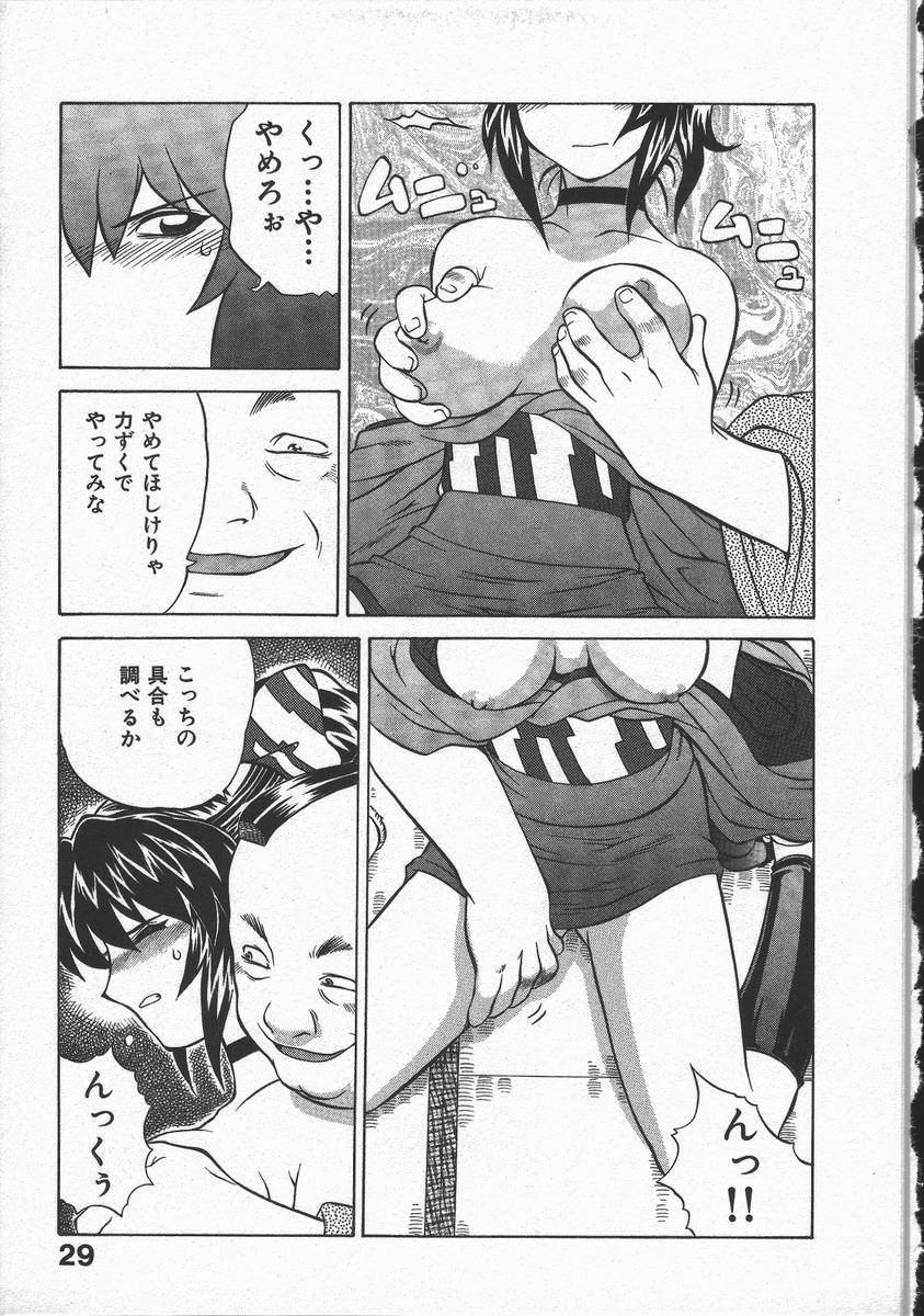 Kunoichi Ranfucho Jou 32